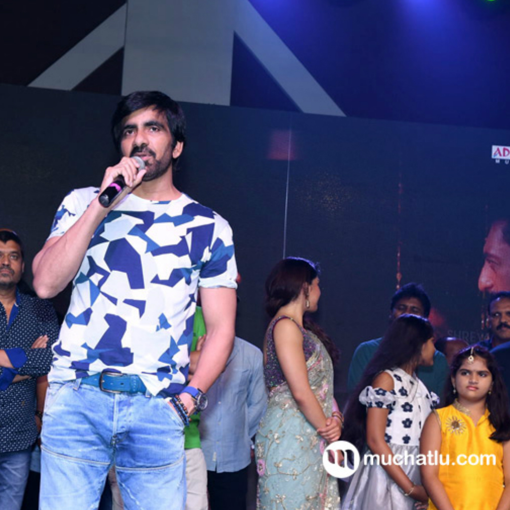 Raja The Great Pre Release Event Photos and Stills