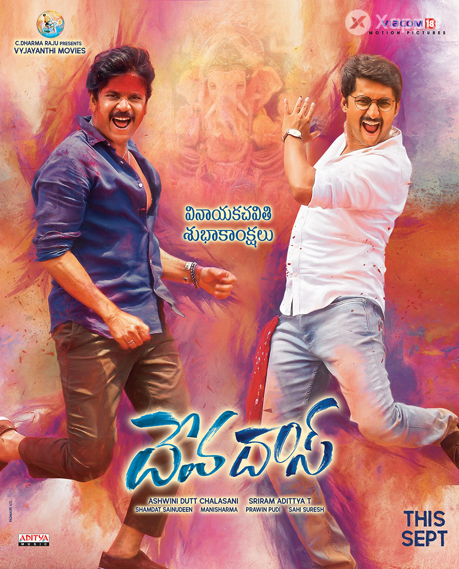Devadas Movie Team whishing you Happy Vinayaka Chavithi