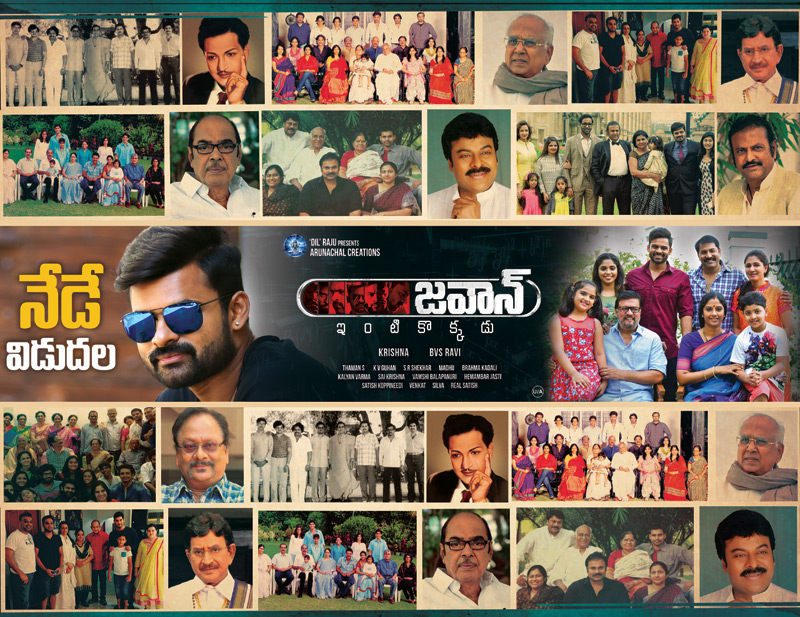 Jawaan Movie Special Posters
