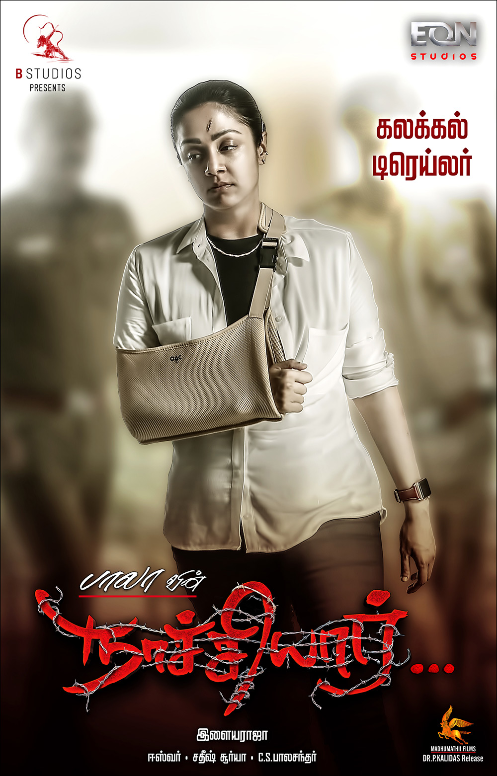 Naachiyaar Movie  latest Trailer Poster