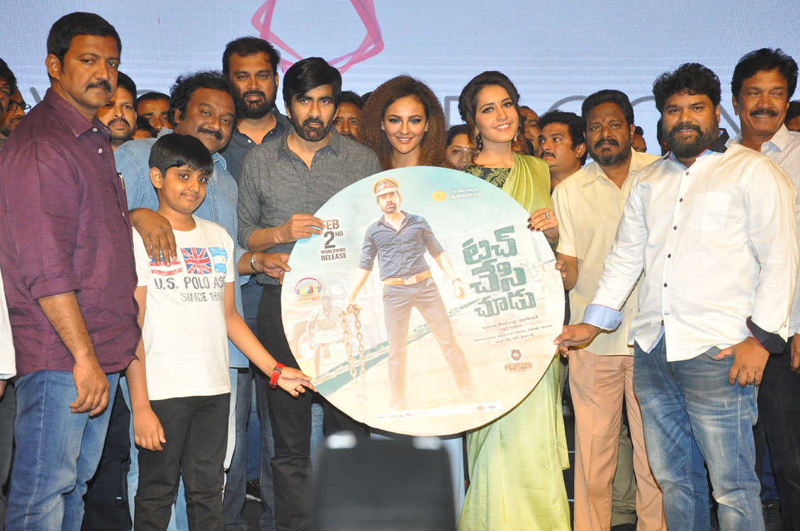 Touch Chesi Chudu Pre Release Function