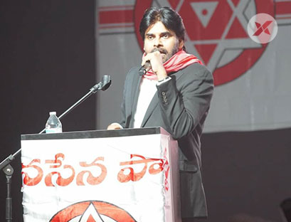 JanaSena Chief Sri Pawan Kalyan at JanaSena Pravasa Garjana , Dallas Photos