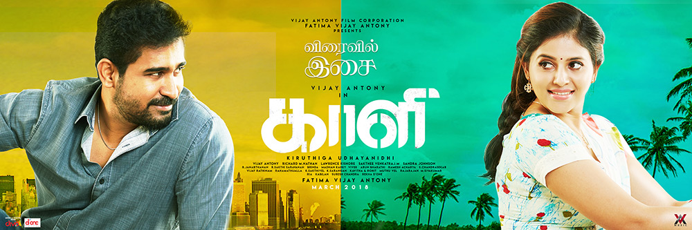 Kaali  Movie  First Look Posters