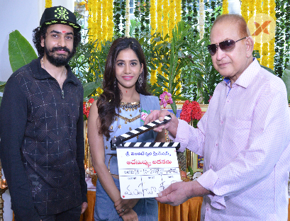 Adhe Nuvvu Adhe Nenu Movie Opening Photos