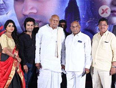 Rahasyam Movie Pre Release Event Photos