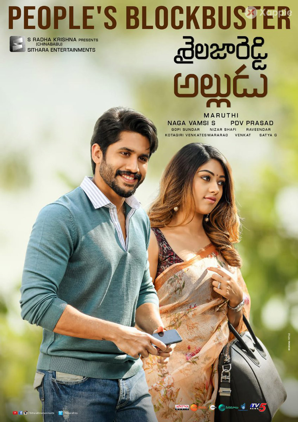 Shailaja Reddy Alludu Movie Blockbuster Posters