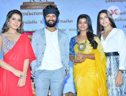 Vijay Deverakonda New Movie Opening Photos
