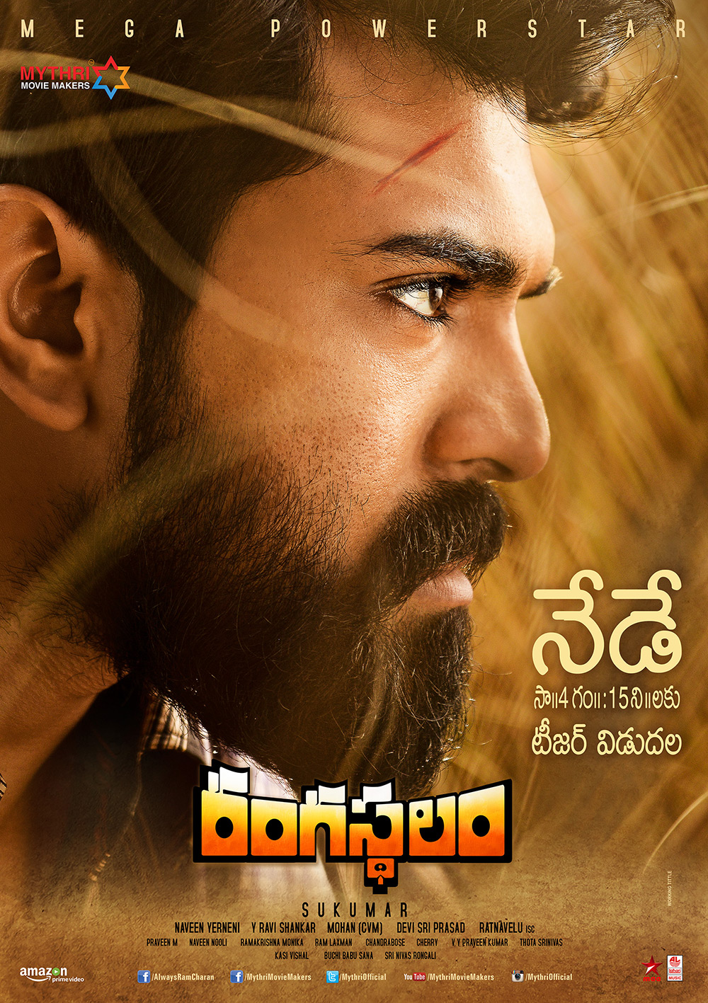 Rangasthalam Movie First Look Teaser Posters