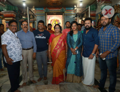 Yuvaratna Movie Opening Stills