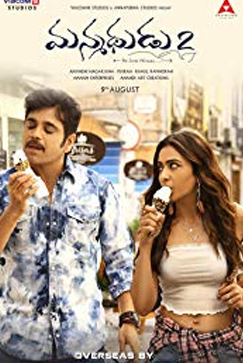 Manmadhudu 2 Showtimes in US