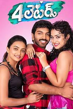 Goodachari Telugu Movie