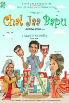 Chal Jaa Bapu Hindi Movie