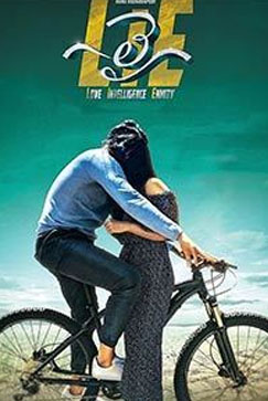Lie Telugu Movie