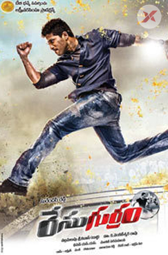 Race Gurram Telugu Movie