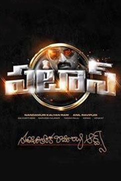 Pataas Telugu Movie