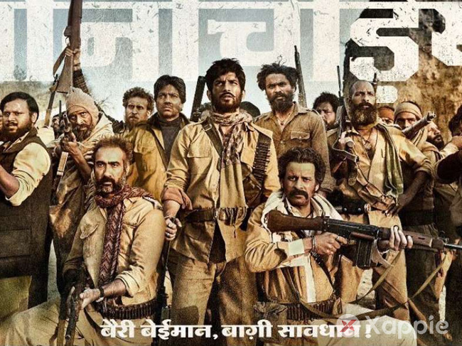 Sonchiriya Showtimes in US