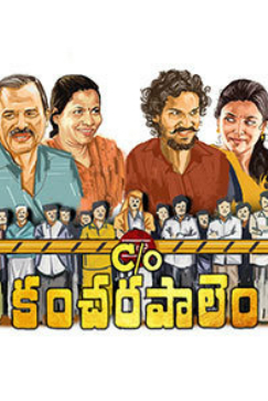 C/o Kancharapalem Telugu Movie