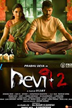 Devi 2 Tamil Movie