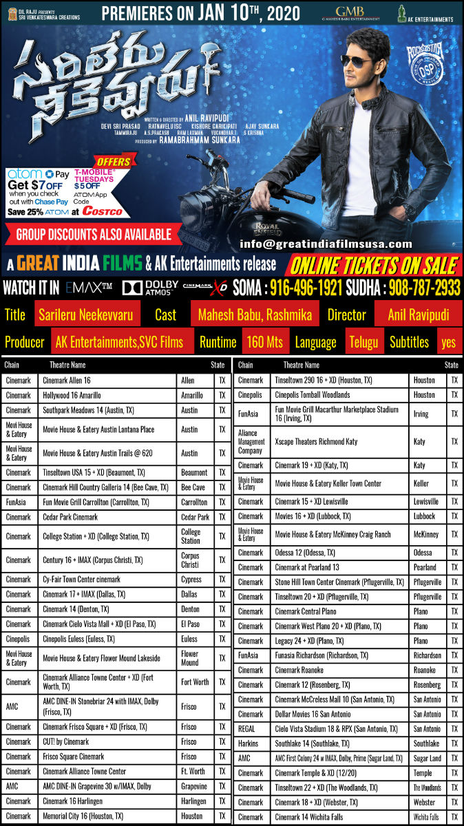 Sarileru Neekevvaru Telugu Movie In Us Schedules Showtimes Theatres List Xappie The cinema is under new management that is owned and operated by cinemark corporation which took acquisition from carolina cinemas in 2016. sarileru neekevvaru telugu movie in us
