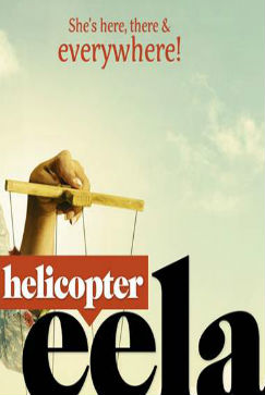 Helicopter Eela Hindi Movie