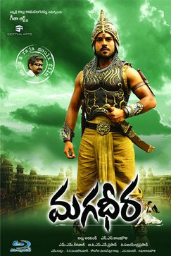 Magadheera Telugu Movie