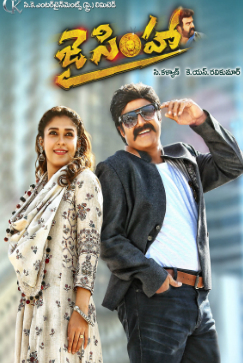 Jai Simha Telugu Movie