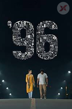 96 Tamil Movie Review and Rating