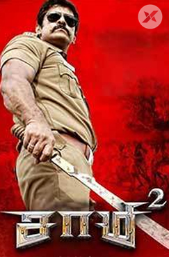 Saamy 2 Tamil Movie