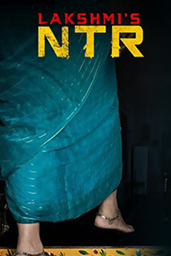 Lakshmi`s NTR Telugu Movie