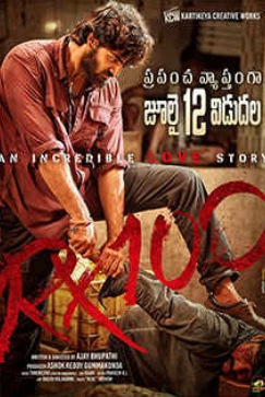 RX 100 Telugu Movie