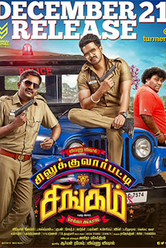 Silukkuvarupatti Singam Tamil Movie
