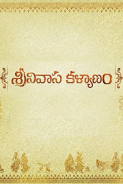 Srinivasa Kalyanam Telugu Movie