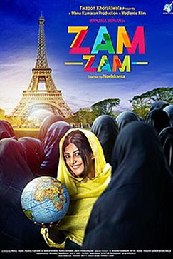 Zam Zam Malayalam Movie