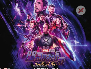 Avengers: Endgame Telugu Movie
