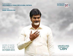 CBN Biopic first look Posters !