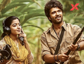 Dear Comrade Malayalam Movie