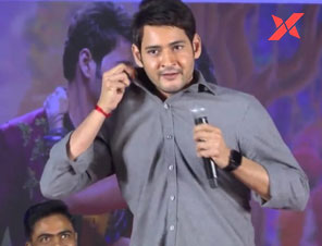 Maharshi Worldwide Box Office Closing Collection