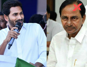 KCR sinks further low with his comments on Jagan's administration
