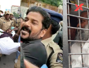 Revanth Reddy played 'Cop and thief' game with Police near Pargathi Bhavan