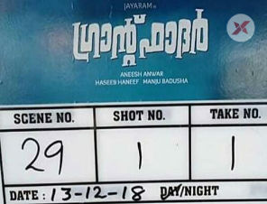 Shoot for 'Grandfather' begins in Alappuzha