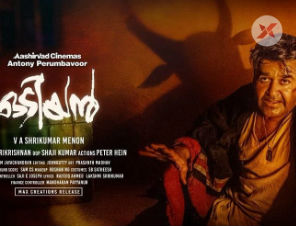 Odiyan First day Worldwide collections