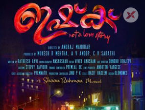 Ishq goes on floors from December 18