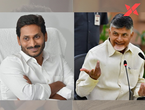 AP Assembly session started with ego clash between Jagan and Naidu
