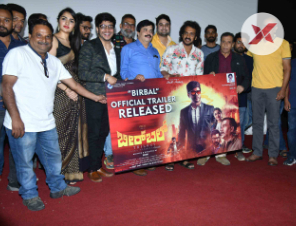 RealStar Upendra released The First Trailer of Birbal Triology