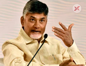 Babu fires on the proposal of Federal front..!