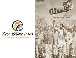 Yatra Telugu Movie