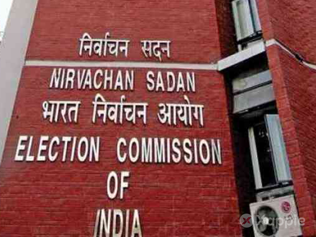 Election Commission bans exit polls from November 12 to December 7  !