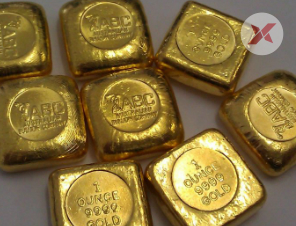 Gold worth of Rs 79 lakh seized in Chennai International Airport