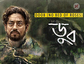 Irrfan Khan's international bilingual film, No Bed of Roses, heads to the Oscars as the official entry of Bangladesh!