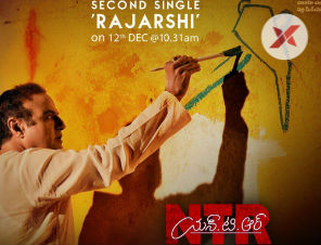 Rajarshi - Another mesmerising song from NTR biopic